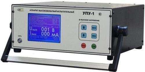 Установка высоковольтная испытательная УПУ-1