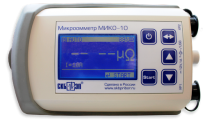МИКО-10 Малогабаритный микроомметр