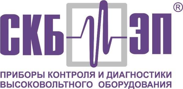 """Всё о деятельности """"СКБ ЭП"""" - в новом формате!"""