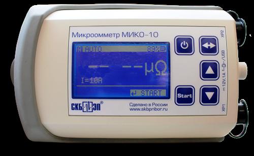 Микроомметр МИКО-10 получил сертификат соответствия Директивам ЕС/EU