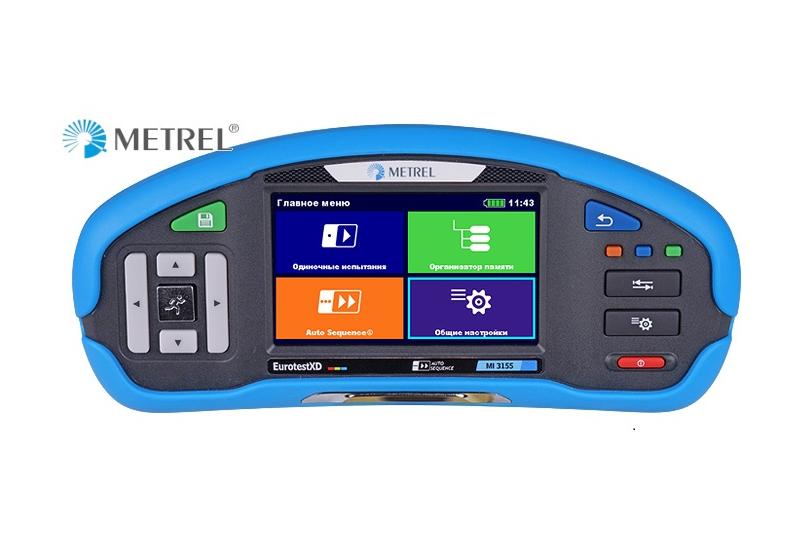Компания METREL является одним из ведущих мировых производителей электроизмерительной аппаратуры