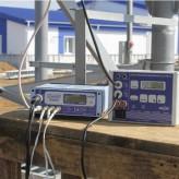 Вебинар по приборам для контроля и диагностики высоковольтных выключателей производства СКБ ЭП