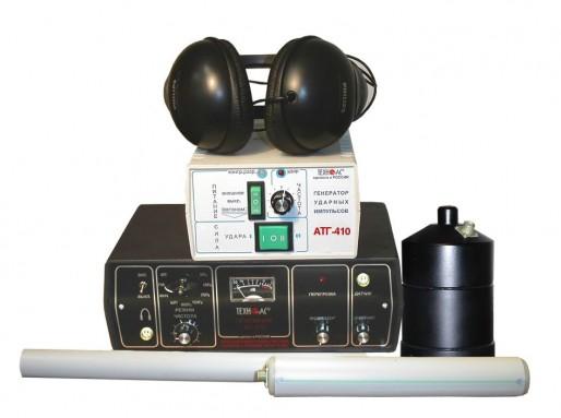 Трассоискатель Успех-АГ-410.10