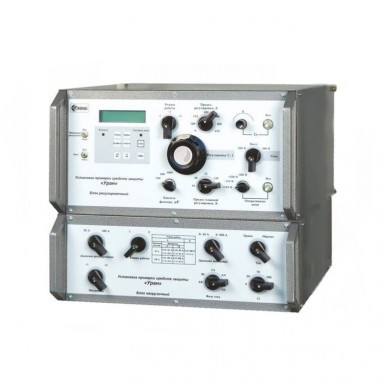Установка для проверки средств релейной защиты (двухблочная) Уран-1