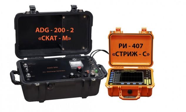 Рефлектометр для силовых линий РИ-407 «СТРИЖ-С» в комплекте с ADG-200-2 «СКАТ-М»