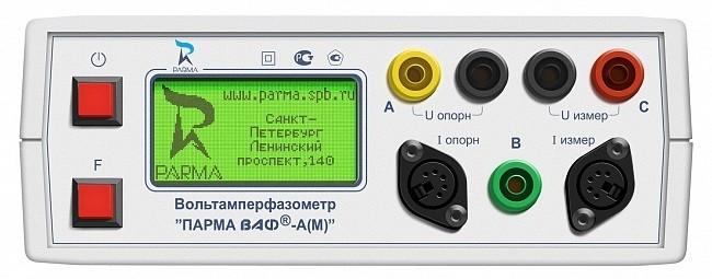 ПАРМА ВАФ-А(М)