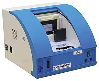 Система капиллярного электрофореза КАПЕЛЬ-205
