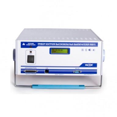Прибор контроля и диагностики высоковольтных выключателей ПКВ/У3.0