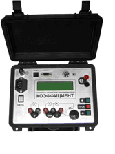 """Прибор для измерения параметров силовых трансформаторов """"Коэффициент"""""""