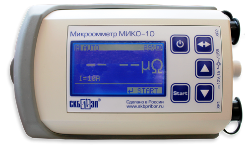 МИКО-10