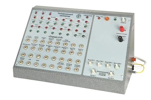 Имитатор-СЗ (базовая комплектация) Комплект для проверки устройств серии Сириус, Сириус-2, Орион и Сириус-3