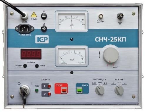 Испытательная установка СНЧ-25КП