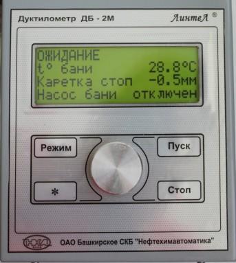ЛинтеЛ ДБ-2М - меню