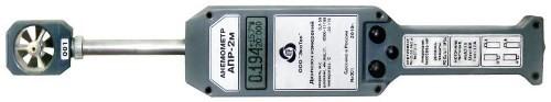 Анемометр АПР-2М