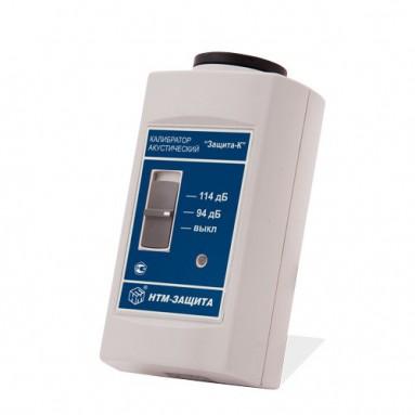 Акустический калибратор Защита-К (0...94...114 дБ), для калибровки и тестовой проверки шумомера