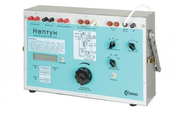 Комплектное испытательное устройство Нептун