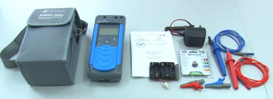 комплект поставки ИФН-300