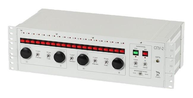 ПАРМА СПУ-2