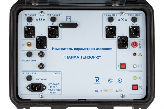 Измеритель параметров изоляции  ПАРМА ТЕНЗОР-2