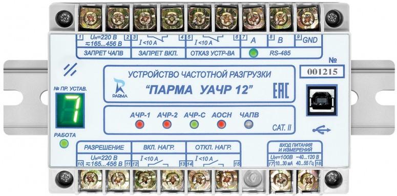 Устройство частотной разгрузки ПАРМА УАЧР 12