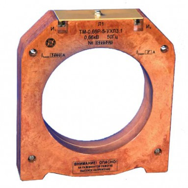 Датчик тока трансформаторный ТМ-0,66 Р-5