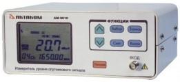 Измеритель уровня спутникого сигнала АМ-9010
