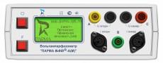 Вольтамперфазометр ПАРМА ВАФ – А (М) с ИПТ 10