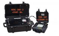 Рефлектометр  TDR-107 «СТРИЖ-С» в комплекте с генератором ADG-200-2 «СКАТ-М»