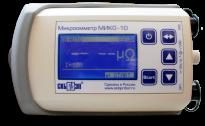 Микроомметр МИКО-10