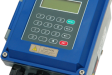 Расходомер SLS-700F в настенном исполнении, IP67